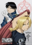 Edward Elric and Roy Mustang FMA Brotherhood Wall Scroll
