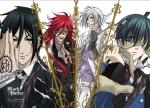 Sebastian, Grell, Ash and Ciel Black Butler Wall Scroll