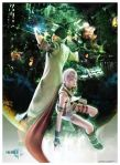 Snow and Lightning Final Fantasy XIII Wall Scroll