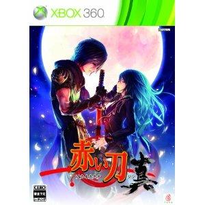 japanese x box games